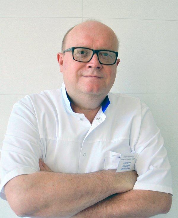 Бородулин Владимир Николаевич — пластический хирург